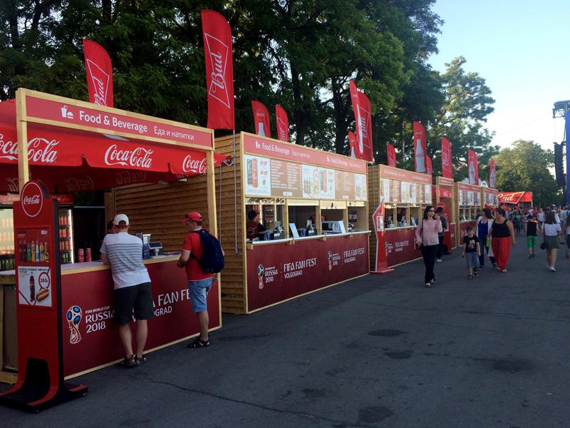Im FIFA-Fanpark von Wolgograd