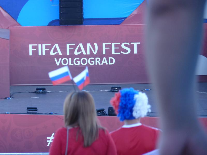 FIFA-Fanfest in Wolgograd